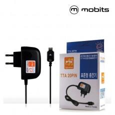 인지텔레콤 TTA 통합 20핀 충전기